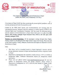 Urgent notice 1